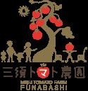 三須トマト農園 MISU TOMATO FARM FUNABASHI
